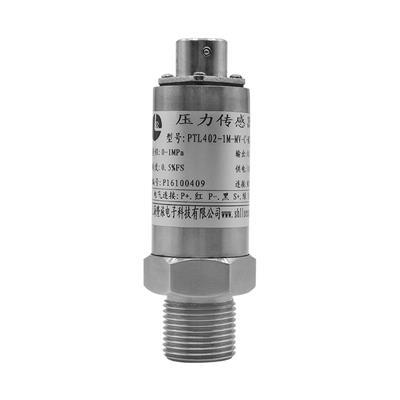 PTL402航插型應變式壓力傳感器