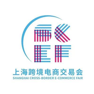 上海茂發會展服務有限公司