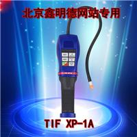 出售博世斯比克xp-1a电子卤素检漏仪价格