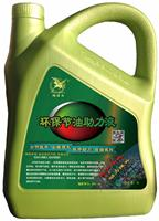 防冻液新革命-纯动力环保节油助力液