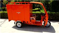 中久供应48V三轮移动洗车机 上门洗车设备 微水洗车机 汽车美容产品