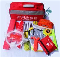 车用应急包 15件套汽车应急工具包 随车套装