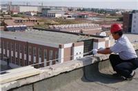 专业可靠办理不雅澜厂房验厂安全探测鉴定报告