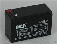 MCA免维护蓄电池FC12-65阀控式铅酸12V65AH/10HR全国联保