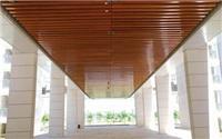 定制酒店吊顶装修材料木纹铝方通 广东木纹铝方通价格