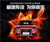 深圳附近的汽车贴膜哪家质量好 安驰值得信赖
