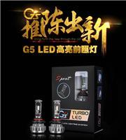 大灯改装GS LED汽车行业行业成员之一