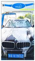 智能360款全自动无接触洗车设备一般需要花费多少成本