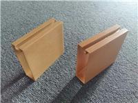 工厂直销优质木纹U型铝方通 电影院专用木纹铝方通