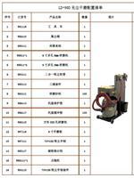 汽车移动式干磨机 98D