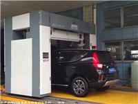 云贵川重庆全自动洗车场 全自动洗车机 加油站洗车机