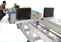 大直径激光测径仪-河南大直径激光测径仪供应批发