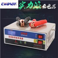 上海供应高裕高品质 全自动 锂电池充电机6A 12v 加强型 脉冲修复