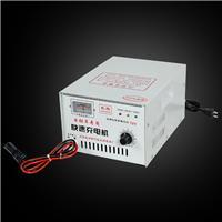 大功率充电机72V 电动三轮充电机 汽车充电机