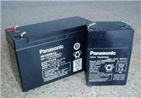 松下蓄电池12V7AH/UP-RW1228ST1