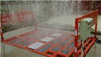 崇左龙州建筑工地洗车机