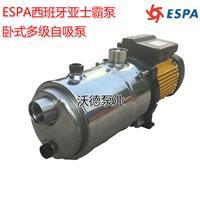 TECNO25 5M泵 卧式进口不锈钢离心泵 高压泵