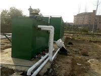 呼和浩特新建洗衣房污水处理器