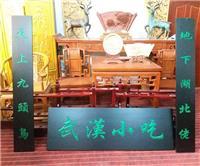 安庆订制木雕牌匾价格