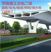 专业从事公路设计哪家专业 只为更低的成本造价