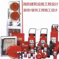 正宗消防装饰设计企业哪家专业 省时省心更省力