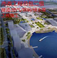 雁塔区原装进口市政设计院批发 只为更好的效果