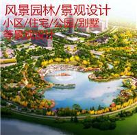 陕西西安正规风景园林设计费用