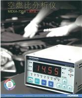 日本HORIBA MEXA-730Lambda便携式汽车空燃比分析仪