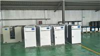 包头体检中心废水处理设备新闻