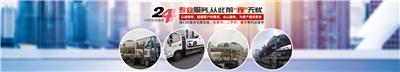 郑州到安庆汽车托运几天到-小轿车托运运费多少