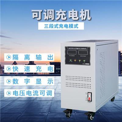 厂家直销 KZA-20A72V 全自动充电机 智能恒流恒压充电机