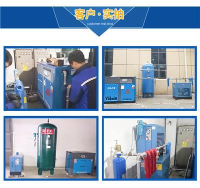 纺织行业专用低压螺杆空压机