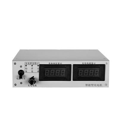 全自动充电机 智能充电机 均浮充充电机ZK-IC-48V20A