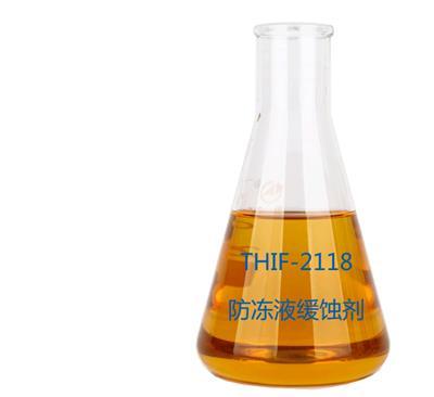 烟台防冻液缓蚀剂-恒鑫化工