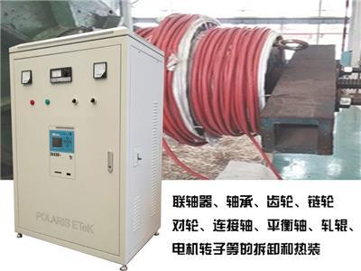 大型工件 联轴器 对轮热装热拆设备