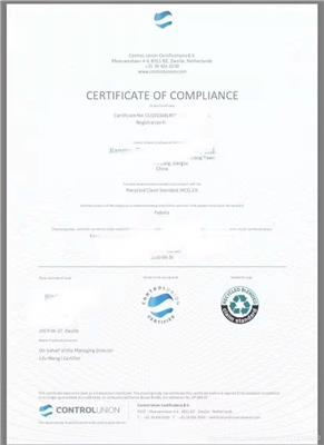 和田RCS认证 回收RCS认证