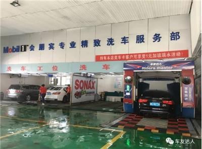 自动洗车机 洗车机 加油站用洗车设备 商用洗车机 洗车房