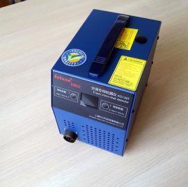 科斯达KS139T 高灵敏度空调检漏仪