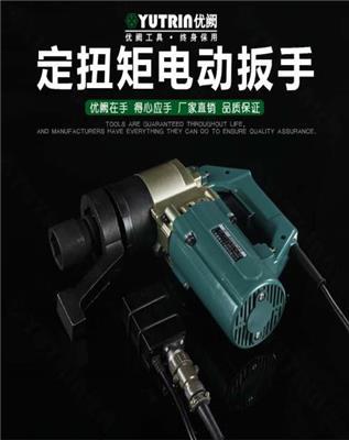 正规电动扭力扳手生产商
