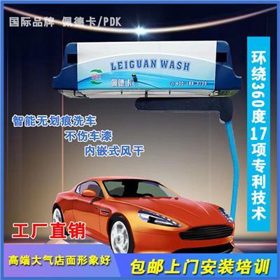 全自动无接触洗车机智能电脑洗车机设备品质好价格低