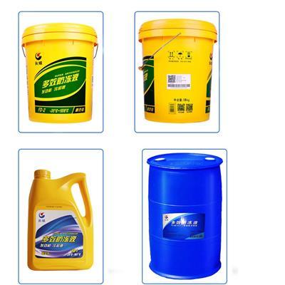 青海-35度冷却液大小包装-防冻冷却液