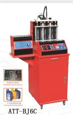 奥德泰多功能喷油嘴检测清洗分析仪ATT-BJ6C
