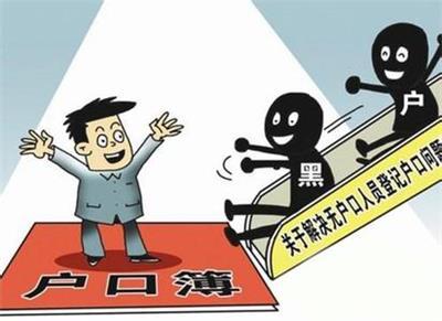阜新打官司亲子鉴定_价格透明