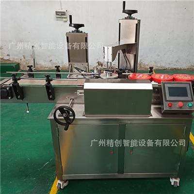 热熔封盒机_上海不锈钢封盒机批发