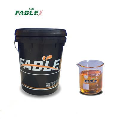 冷成型模具钢防锈油定制 防锈缓蚀剂 什么油能防止铁生锈