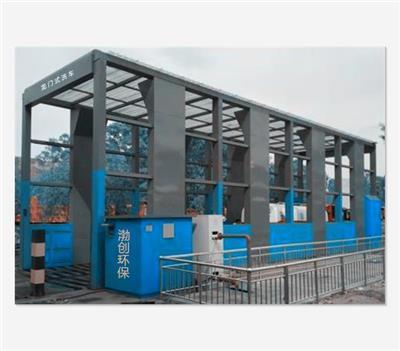封闭箱式洗车机 乌鲁木齐煤焦化企业洗车设备厂家 产地货源