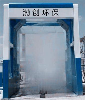 电厂洗车机 石家庄洗车设备厂家 产地货源