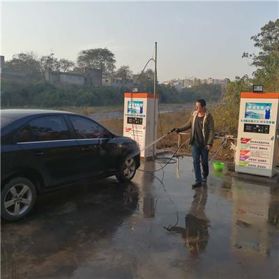 中州奇星自助洗车机QX-Z1方便快捷稳定
