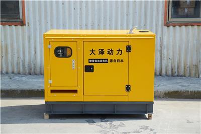 40kw柴油发电机移动方便