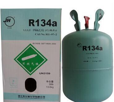 四氟乙烷R134a厂家厂家批发R134a-粤安化工